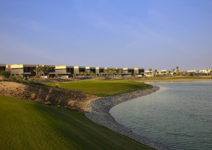 Trump International GC Dubai