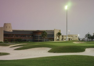 Tower Links Ras Al Khaimah